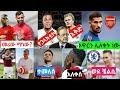 ሰኞ ከሰአት የካቲት 15/2013 የወጡ አጫጭር የስፖርት ዜናዎች | Ethiopian sport news  Mon, 22 Feb 2021