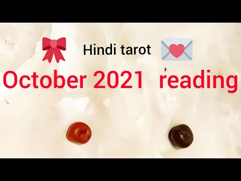 pick a card hindi - october 2021 reading