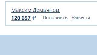 Заработать больше на VkTarget! Вывод денег 52 руб/Make money