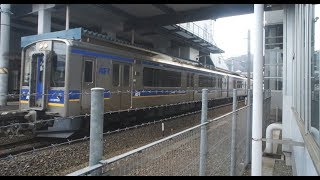 東北新幹線ホームから見た二戸駅に到着~出発するいわて銀河鉄道下りIGR7000系
