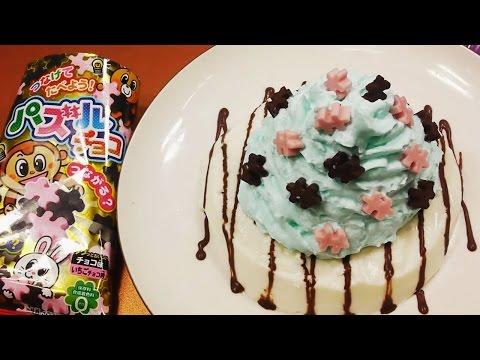 Как сделать торт с пазлами. Ежедневные обзоры игрушек для детей