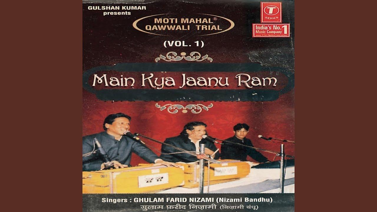 Download Unke Paon Mein Mehndi Lagi Hai