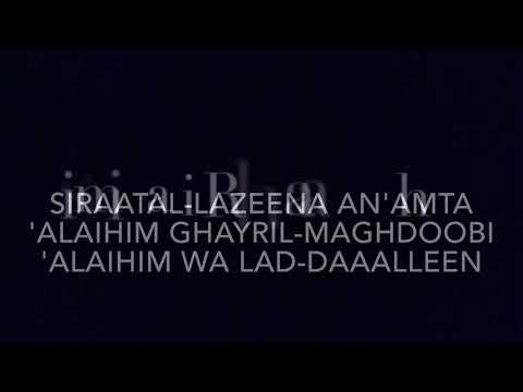 Download Surah Al Fatiha (01) x15