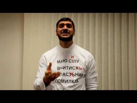 "Олексій Савченко - ""Плекайте мову"""