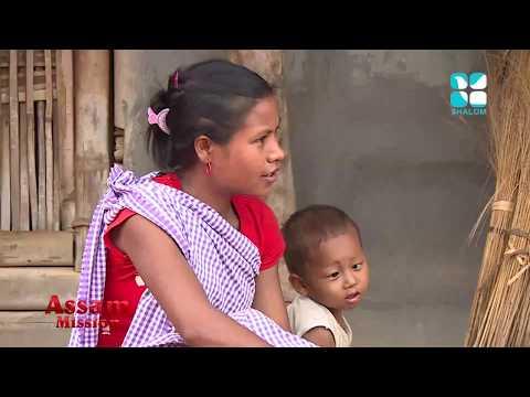 The Harvest Epi:04- Assam Misson
