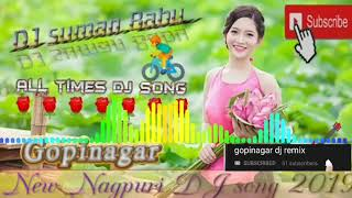 New Nagpuri mix song2019/ AALU LE LO BODI LE LO /DJ suman Babu 🎵
