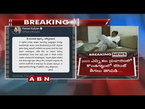 JanaSena Leader Pawan Kalyan Political Campaign From Kondagattu | ABN Telugu