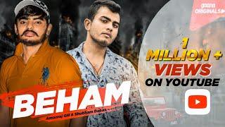 Beham Mat Paliye | Amanraj Gill | Shubham Dabas | Latest Haryanvi Song 2019 | Haryanvi 2019