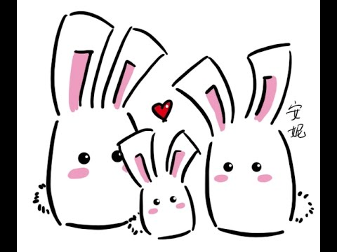 How To Draw An Easter Family Bunny Rabbit For Kid Easy Drawing