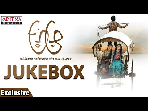 A Aa Telugu Movie Full Songs  Jukebox  Nithiin, Samantha , Trivikram, Mickey J Meyer