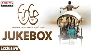 A aa telugu movie full songs || jukebox || nithiin, samantha , trivikram, mickey j meyer