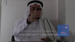 ٢٤ ساعة لتغادر الإمارات العربية ٠٠شاهد واضحك على سخريات القدر
