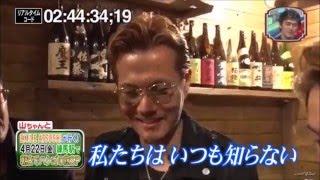 EXILE ATSUSHIが後輩に即興で歌声を披露!! 素晴らしい歌をATSUSHIの綺...