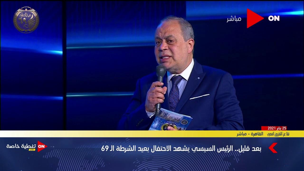 نقيب الممثلين أشرف زكي: لا مانع من التوازن بين الكم والكيف في الدراما المصرية  - 11:58-2021 / 1 / 25