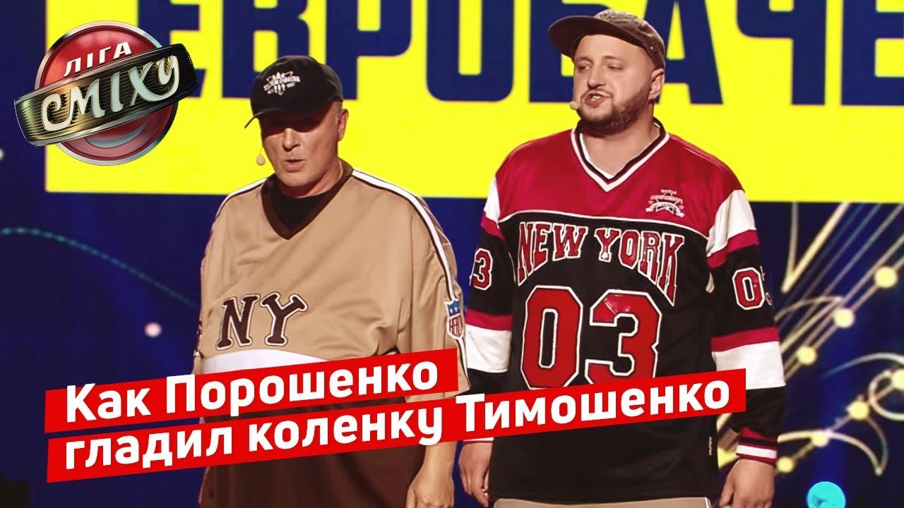 Артур Пирожков - Алкоголичка (ПАРОДИЯ) | Лига Смеха 2019 ФИНАЛ