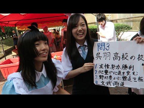Japanese High School Festival! 高校の文化祭!
