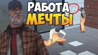 САМАЯ ПРИБЫЛЬНАЯ РАБОТА В МОСКОУ СИТИ - CRMP #58