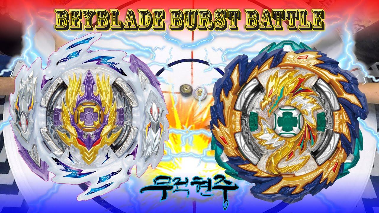 레이지 롱기누스(Rage Longinus) vs 미라지 파브닐(Mirage Fafnir) - (베이블레이드버스트 / BeybladeBurst / ベイブレードバースト)