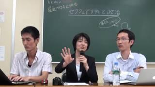 尾辻かな子さんと語る、セクシュアリティと政治2013 ~存在認知の「先」を目指すには~』 ☆レインボー・アクションブログのこちらの記事と連動しています。