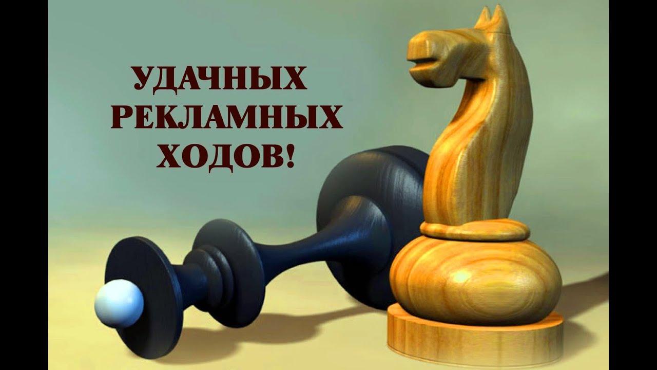 Раскрутка ютуб канала через sociate ru