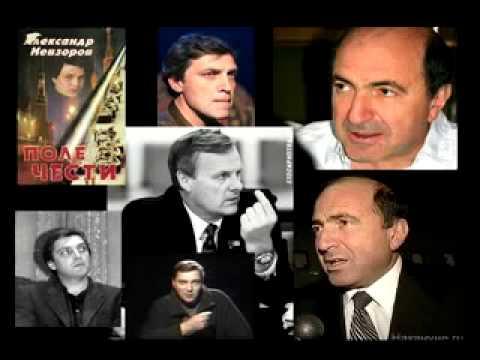 Невзоров Александр Глебович Его лицемерие