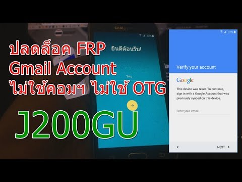 Смотрите сегодня remove account google samsung j2 j200f j200fn j200h