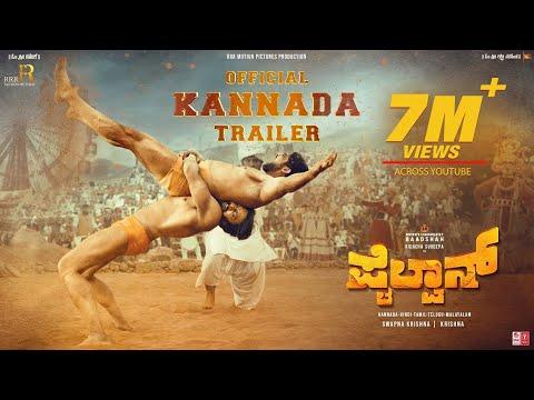 Pailwaan  Trailer - Kannada  Kichcha Sudeepa  Suniel Shetty  Krishna  SwapnaArjun Janya