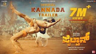 Pailwaan Official Trailer - Kannada | Kichcha Sudeepa | Suniel Shetty | Krishna | Swapna|Arjun Janya