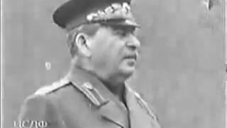 1945 г. Вторая мировая война. Парад Победы.  Фашисткие знамёна. Сталин. Великая отечественная война.