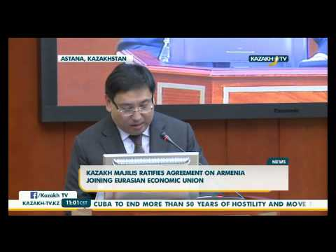 Мажилис Парламента РК одобрил присоединение Армении к ЕАЭС