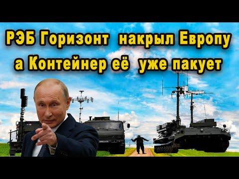 Свершилось русские средства