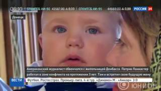 видео Артур Прузовский