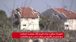 الرئيس الإسرائيلي يدعو لضم الضفة الغربية