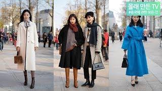 중국 2018 여자 겨울 코디 스트릿패션 #코트 #목도…