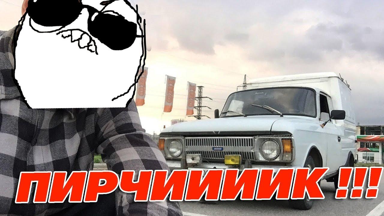 Продажа подержанных авто до 150 000 рублей с пробегом в москве у официального дилера favorit motors. Каталог б/у автомобилей за 150 000.
