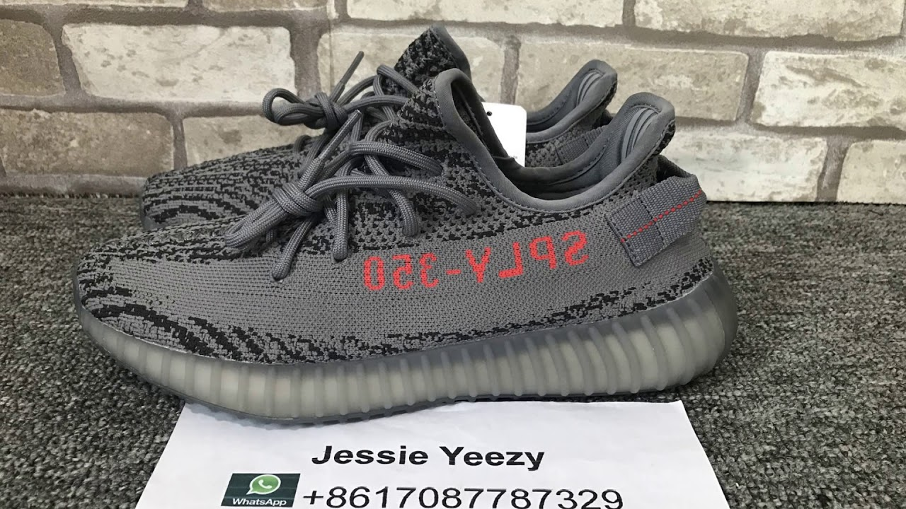 805e019f4 Released at 14 October 2017 Beluga 2.0. Jessie Yeezy