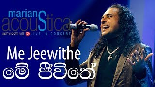 Me Jeewithe - MARIANS (MARIANS Acoustica Concert) Thumbnail