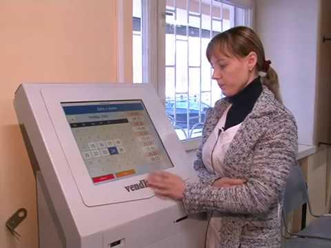Жители г. Конаково могут записаться на прием к врачу через Интернет