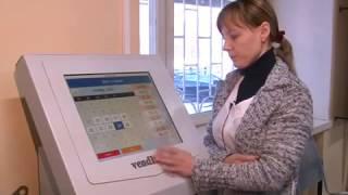 Жители г. Конаково могут записаться на прием к врачу через Интернет(, 2016-12-01T10:08:32.000Z)