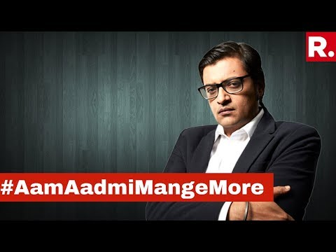 Did Parties Ignore The Real Issues? | The Debate With Arnab Goswami