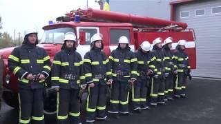 На Дніпропетровщині відкрито перший Центр безпеки Слобожанської об єднаної територіальної громади