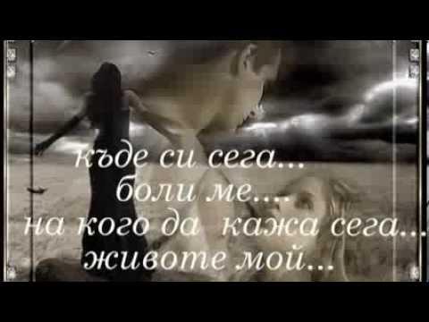 Florin Salam - Viata mea