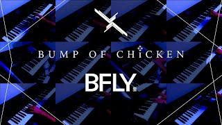 BUMPのBFLY Opening SEを演奏して再現してみました。 全パート耳コピで...