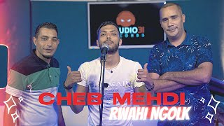 Cheb Mehdi & Abderahman Piti | Rwahi Ngolk _ ربي يهنيك | Clip Officiel 2021