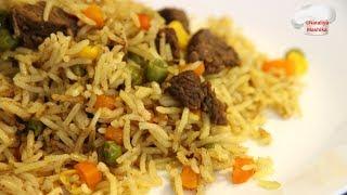 Палочка-выручалочка на ОБЕД или УЖИН .Рис с мясом и овощами  В ДУХОВКЕ .