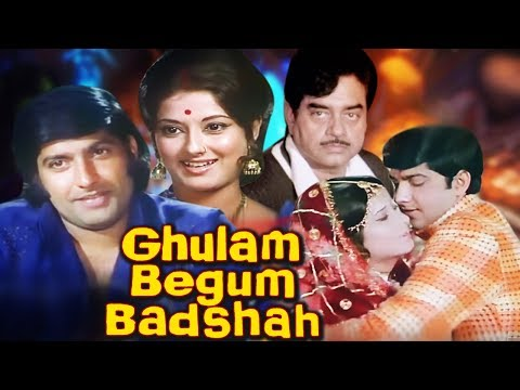 Ghulam Begum Badshah Full Movie | Shatrughan Sinha Movie | Moushumi Chatterjee | Bollywood Movie