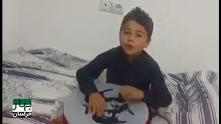 قرصک زیبای یک بچه خورد سال | Qarsak Zibai Mehdi Farukh by Small Afghan Kid