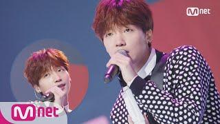 [JEONG SEWOON - JUST U] Debut Stage | M COUNTDOWN 170907 EP.540
