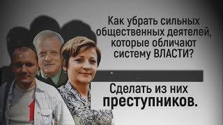 27 марта приговор по делу Лады-Русь и Герасимовой