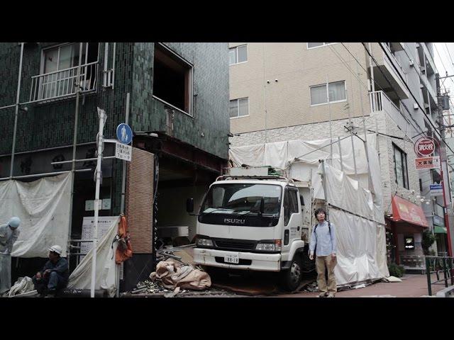 第15回 TAMA NEW WAVE コンペティション特別賞受賞!映画『知らない町』予告編